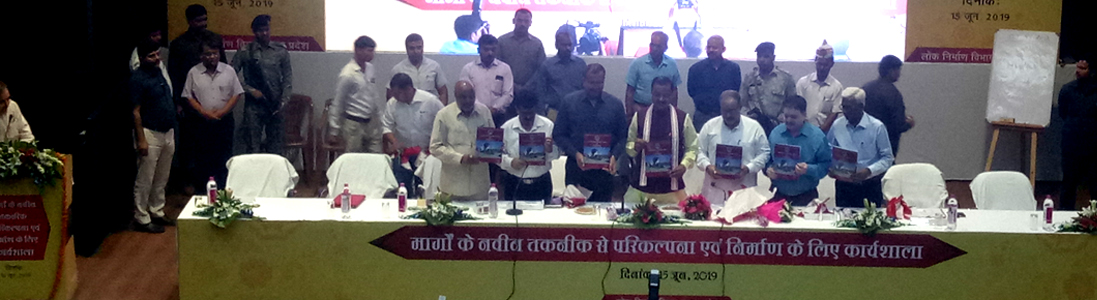 "Launching of the Book on ""Construction & Quality Control for CTA/ETA"" written By Mr. V.K.Singh(Engineer-in-Chief & Head of Department, UPPWD)"