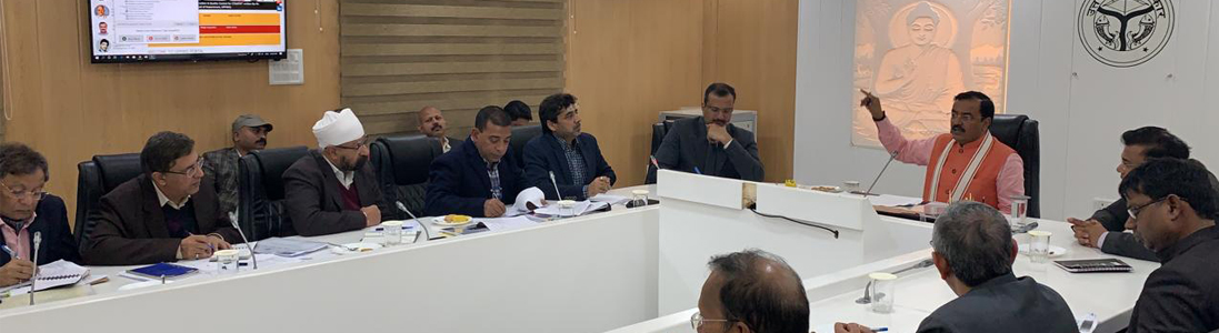 Review Meeting by Hon'ble Dy.Chief Minister and PWD Minister